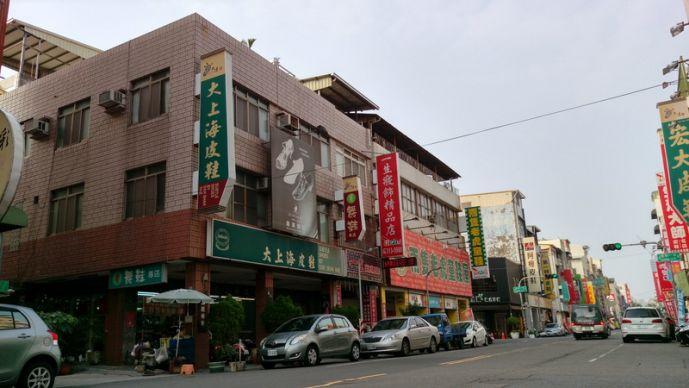 大上海皮鞋