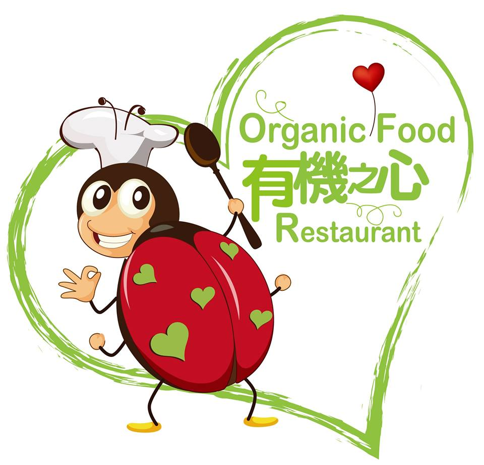 無毒世界素食養生餐廳