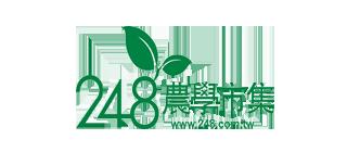 248農學市集