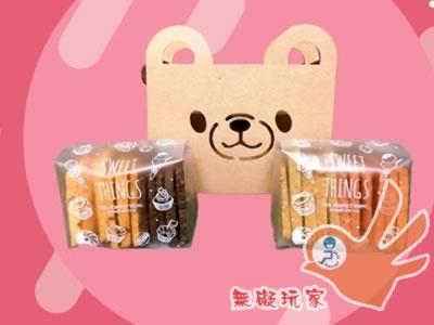手工小熊餅乾分享包