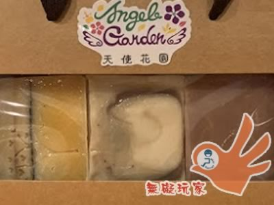 天使花園手工皂禮盒套組