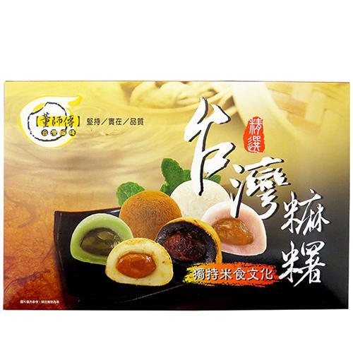 台灣麻糬禮盒