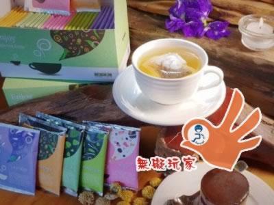 薰之園綜合香草茶包