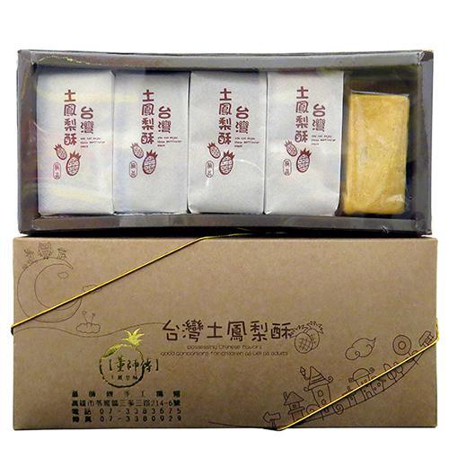 土鳳梨酥-金磚造型(10入/盒)