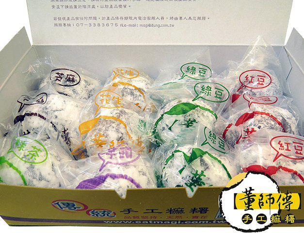 紫米綜合麻糬 (12顆/盒)