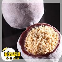 紫米花生麻糬(12顆/盒)