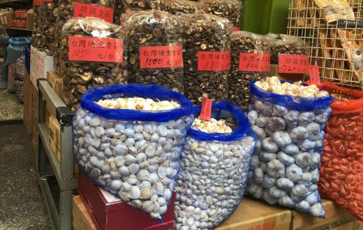 三鳳中街南北貨、干貨食材