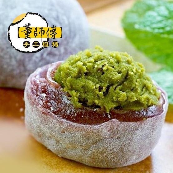 紫米抹茶麻糬(12顆/盒)