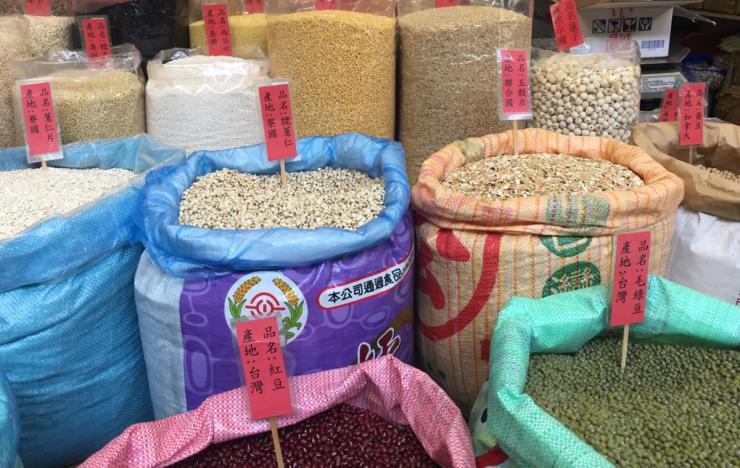 三鳳中街五穀乾糧