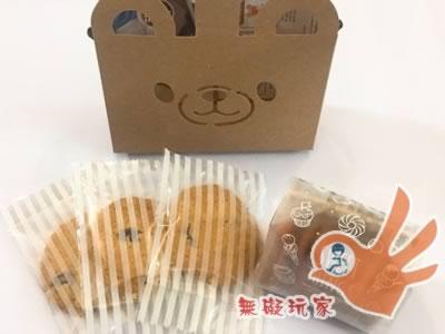 小熊餅乾輕巧包