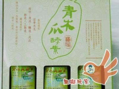 青木瓜酵素禮盒組
